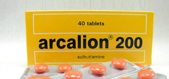 Get relief from multiple problems by taking Arcalion (Sulbutiamine)